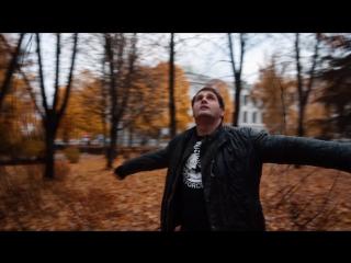 Посвящение. Дмитрий Александров. Видео стихи.