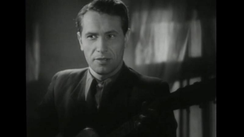 Наша любовь - Большая жизнь, поёт - Марк Бернес 1940