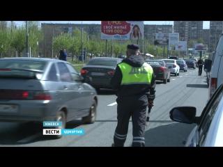 Спецоперация развернулась 24 мая на одной из центральных улиц Ижевска