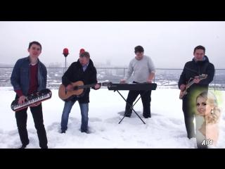 "Группа ""Ласковый март"" (креатив от коллег на 8 марта)"