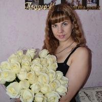 Надя Успенская