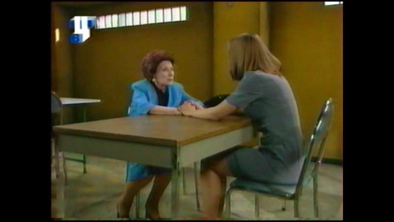 теленовелла Узурпаторша [La Usurpadora]-64 серия