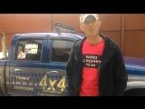 Отзыв о добавке (присадки) Форум от автоклуба Ангелы бездорожья Mazda B-Series