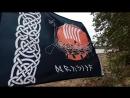 Знамя дружины Брать севера на берегу Финского залива