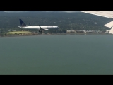 Одновременная посадка двух самолётов
