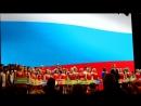 Звезды Красноярья 2017