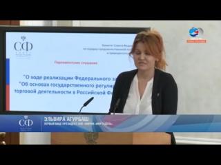 Разгромное выступление Эльвиры Агурбаш СМОТРЕТЬ ВСЕМ!!