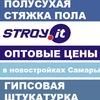 Very Samara