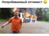 Главное оставаться на позитиве👍😜 #вайн #видео #смешно #vine #юмор #прикол #мило #юморист #ржака #приколы #смех #шутка #ржач #м