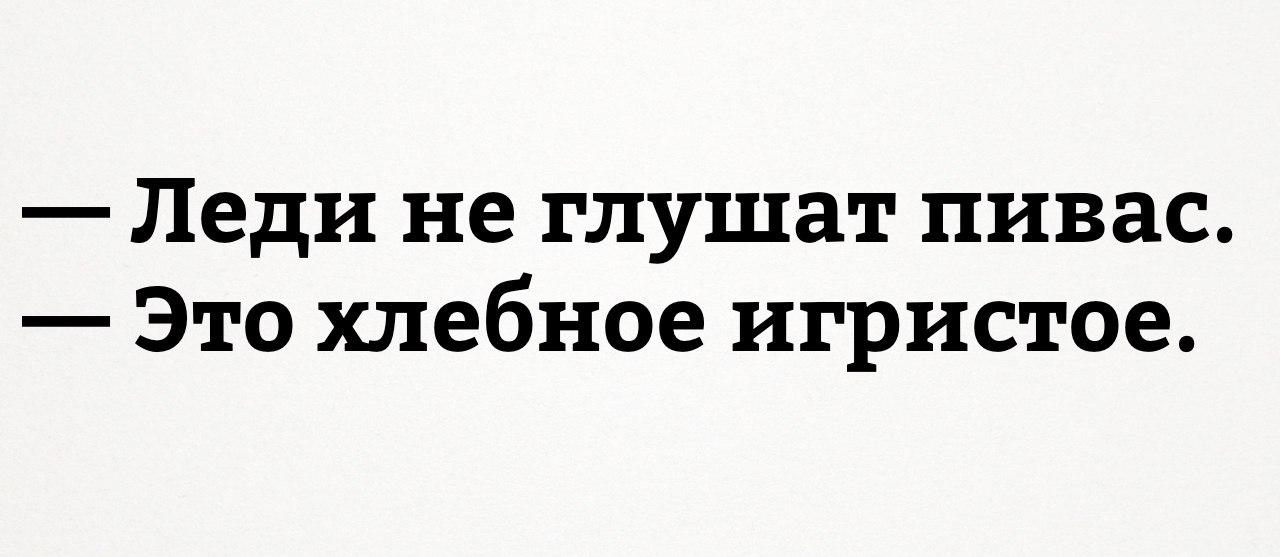 https://pp.userapi.com/c837322/v837322423/46b76/e_MpFLPNTZo.jpg