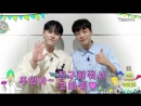 Dujun and Junhyung on MBCEntertainment's video celebrating 1M subscribers on Facebook