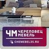 """ООО """"Череповец-мебель"""""""