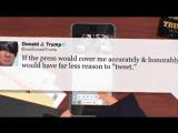 EMO TRUMP - как бы звучали твиты амерканского президента будь он ЭМО