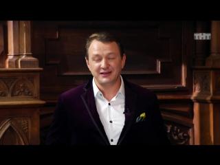 БИТВА ЭКСТРАСЕНСОВ - 17 сезон. Серия 7