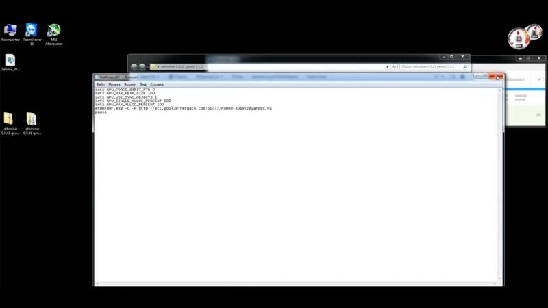 MinerGate часть 2 ETH ETC увеличение хешрейта