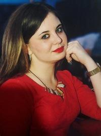 Анна Харлампиева