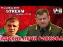 Почему в мирное время в армии Беларуси гибнут военнослужащие