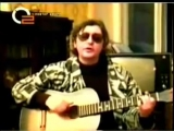 Майк Науменко - Прощай детка
