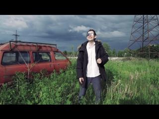Илья Попенко (Mad Meg) - Остановка ХВВР (18+)