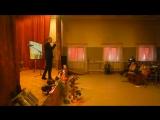 Сергей Рудов - Судьбе Спасибо 11.11.2017 г. Благотворительный концерт. Обской психоневрологический интернат НСО.