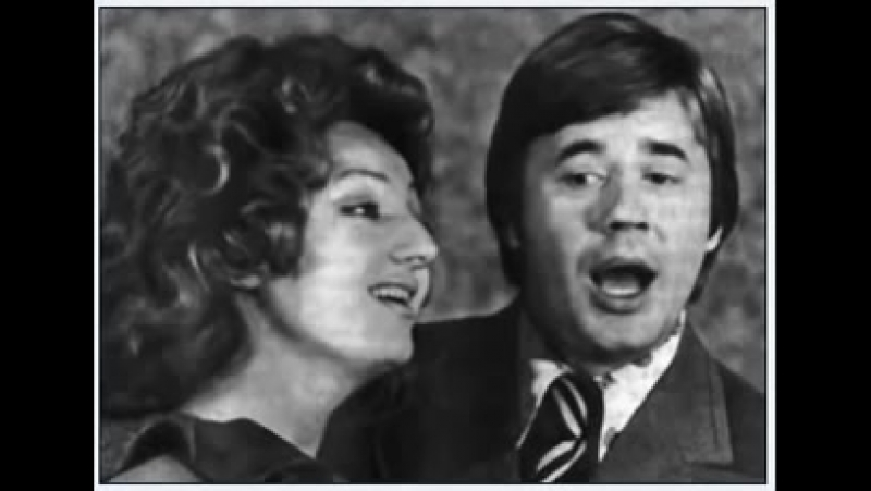 Листья жёлтые - Маргарита Вилцане, Ойярс Гринбергс, 1977