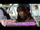 170921 NMB no Nani Yarashite Kuretonnen 223