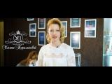Школа мастеров Ульяны Парамоновой