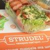 """Домашняя пекарня """"Strudel"""""""