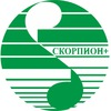 """Рекламное агентство """"Скорпион+"""" г. Серпухов"""