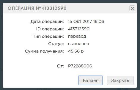 https://pp.userapi.com/c837322/v837322801/86143/7h9oWukRuMM.jpg