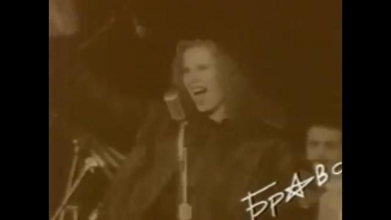 Ирина Епифанова и группа