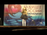 Дарья Тарасян с песней