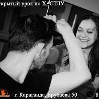 Александра Дегтярева-Лобуренко