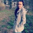 Алина Науменко фото #46
