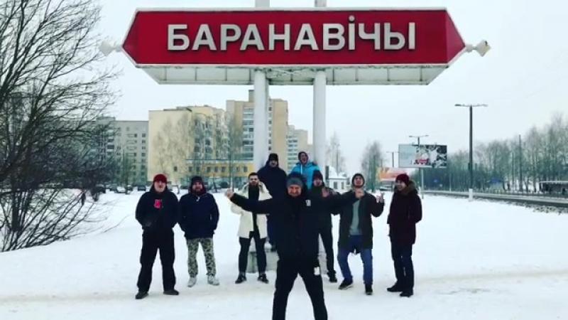 Гыыыы Brutto запрашаюць на канцэрт у Баранавічах 10 лютага