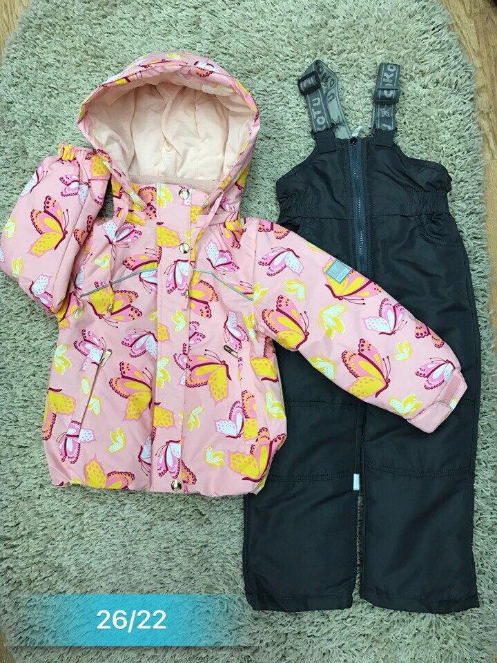 Детская одежда Елижа. + 6