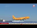 40 споттеров из разных регионов страны встретились на слёте в Международном аэропорту Симферополь Взлёты посадки и руление 4