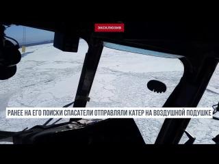 Пропавшего в Кронштадте рыбака ищет вертолёт МЧС