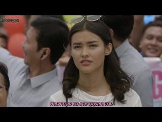 [FSG Dilemma] Сладкая любовь - Dolce Amore - 70 серия. Вспышка памяти