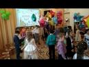 Первый танец со звездами, начало выпускного