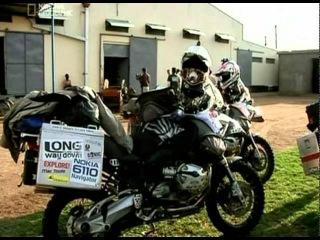 Долгий путь на юг 2008 От Кении до Руанды