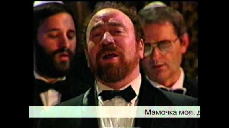 Pesni Evreyskoy Ulitsy, A. Tsaliuk, Musical Film