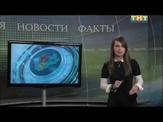Похищенная девочка из Солнечногорска дома?