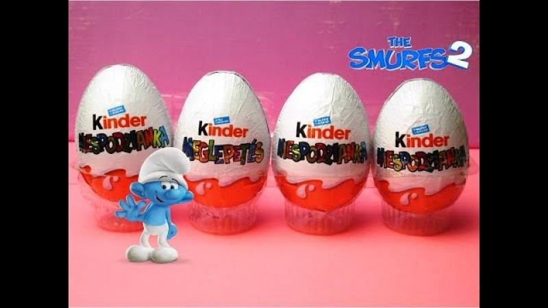 SMERFY 4x Jajka Niespodzianki SMURFS Kinder Surprise Eggs Смурфики Киндер Сюрприз распаковка