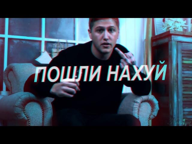 Руслан Тушенцов [CMH]