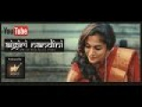 Aigiri Nandini [Power of Women] | Official Music Video | Nakshatra Productions