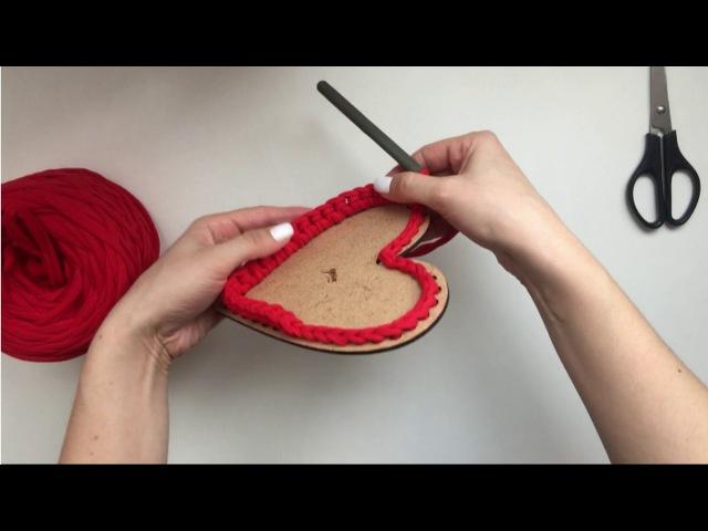 Мастер-класс: Корзинка-сердце из трикотажной пряжи с деревянным дном
