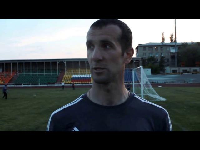 Артем Стручков тренер ФК Локомотив Лиски интервью 25 5 17