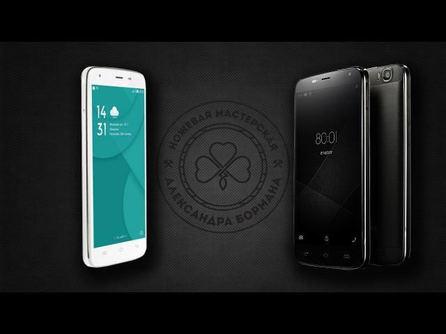 038.Doogee T6 Pro 4G Phablet - недорогой, но ОЧЕНЬ продвинутый смартфон с мощным аккумулятором
