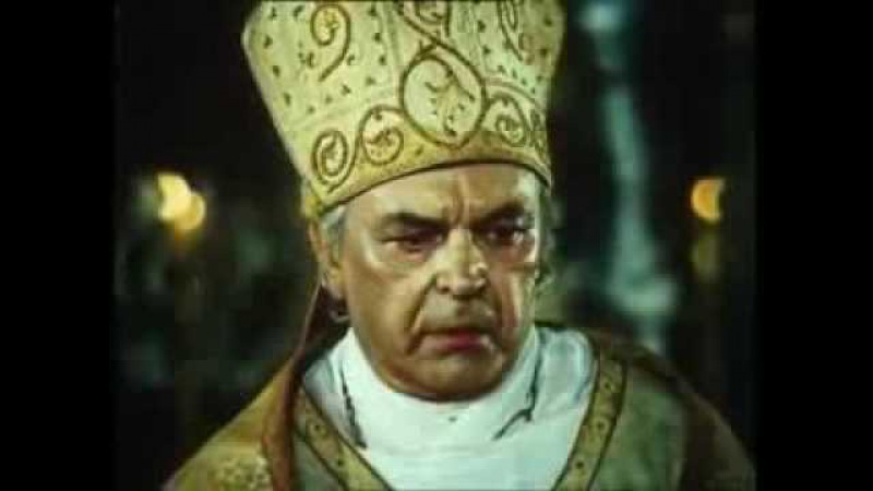 Теперь ваш бог удовлетворен Отрывок из фильма Овод 1980 г